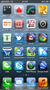 iOS6の新機能、一度も開いていないアプリは「新規」と表示