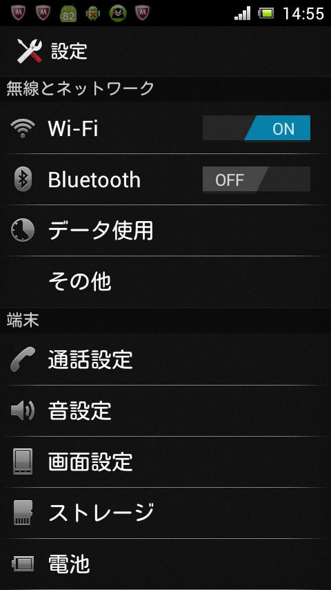 日本語フォント1