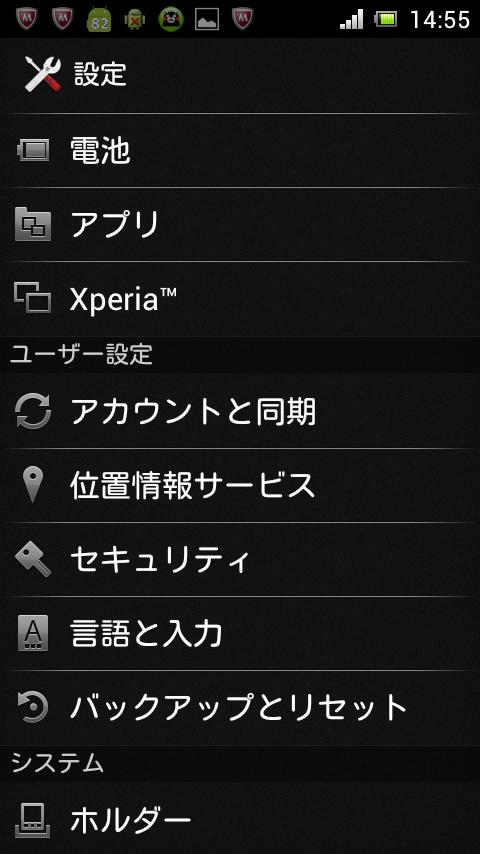 日本語フォント2