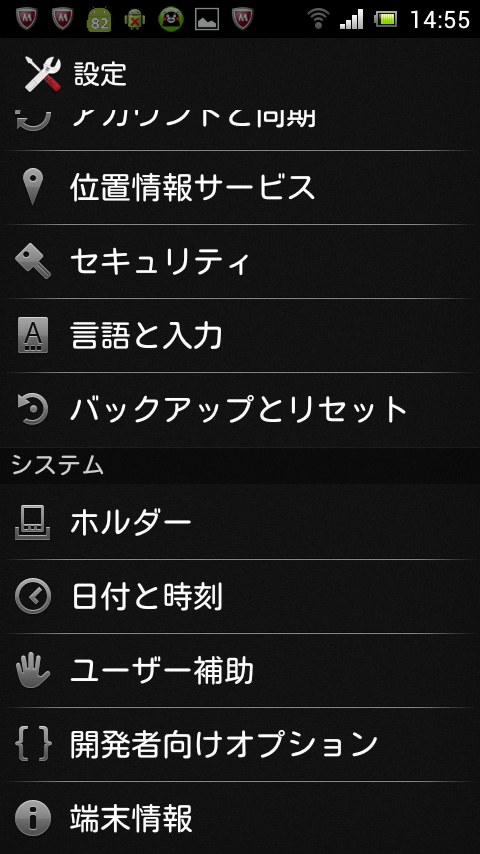 日本語フォント3