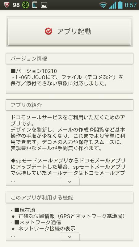 2013-12-11 00.57.11