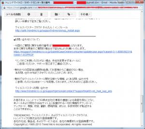 2014-01-29 10.17.47