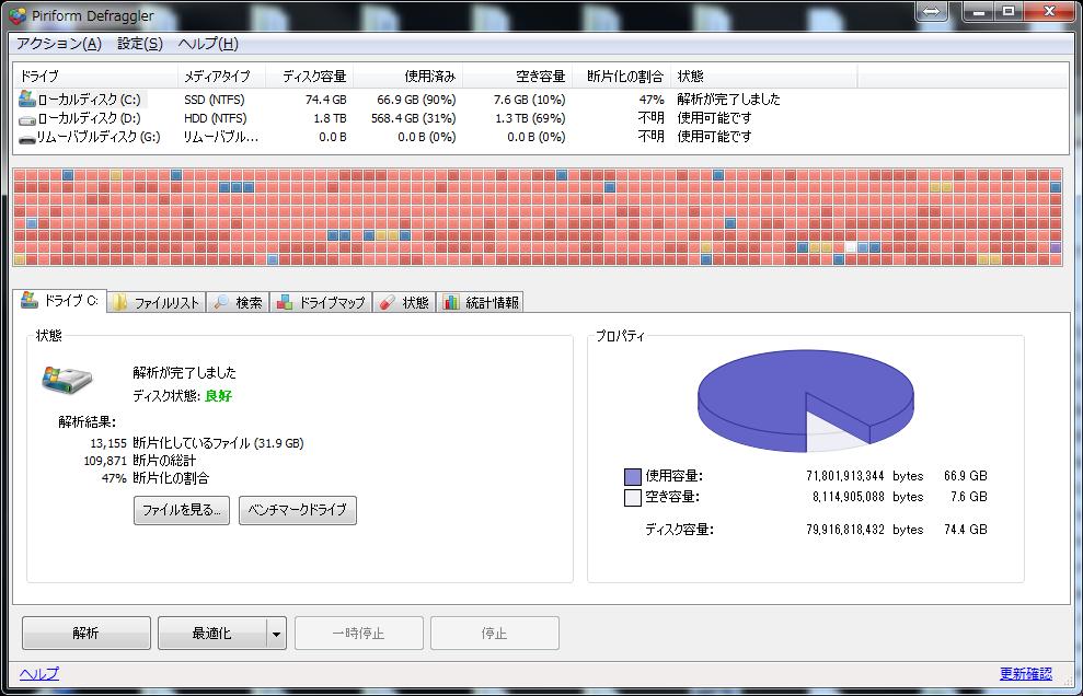 スクリーンショット 2014-02-09 17.52.57