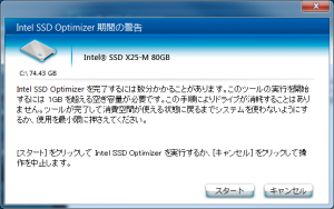 スクリーンショット 2014-02-10 23.19.39