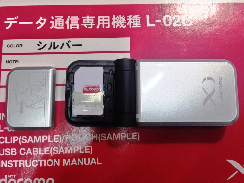 完全に法人向け?「b-mobile4G USB 2ヶ月定額」発売