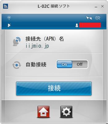 スクリーンショット 2014-03-02 14.56.44