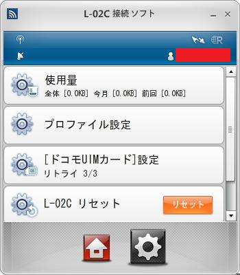スクリーンショット 2014-03-02 14.56.49