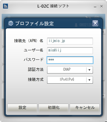 スクリーンショット 2014-03-02 14.57.14