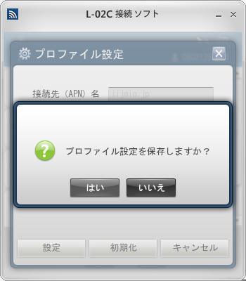 スクリーンショット 2014-03-02 14.57.21