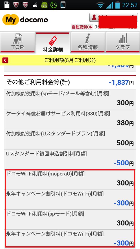 2014-05-09 22.52.55