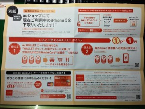 2014-08-29 23.12.20 HDR