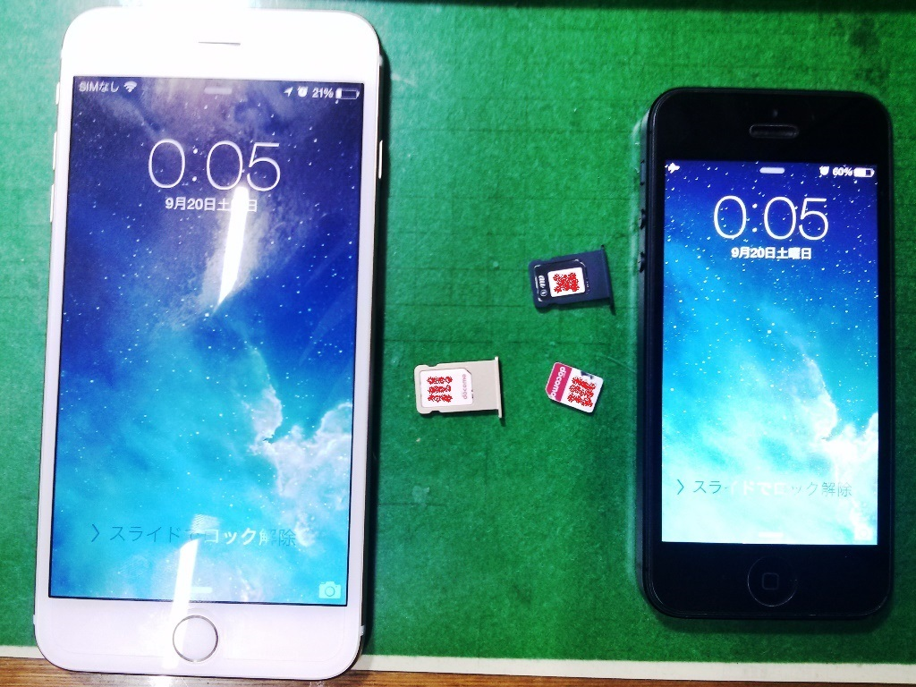 iPhone6PlusまずはSIMの差し替えとテザリングの実験