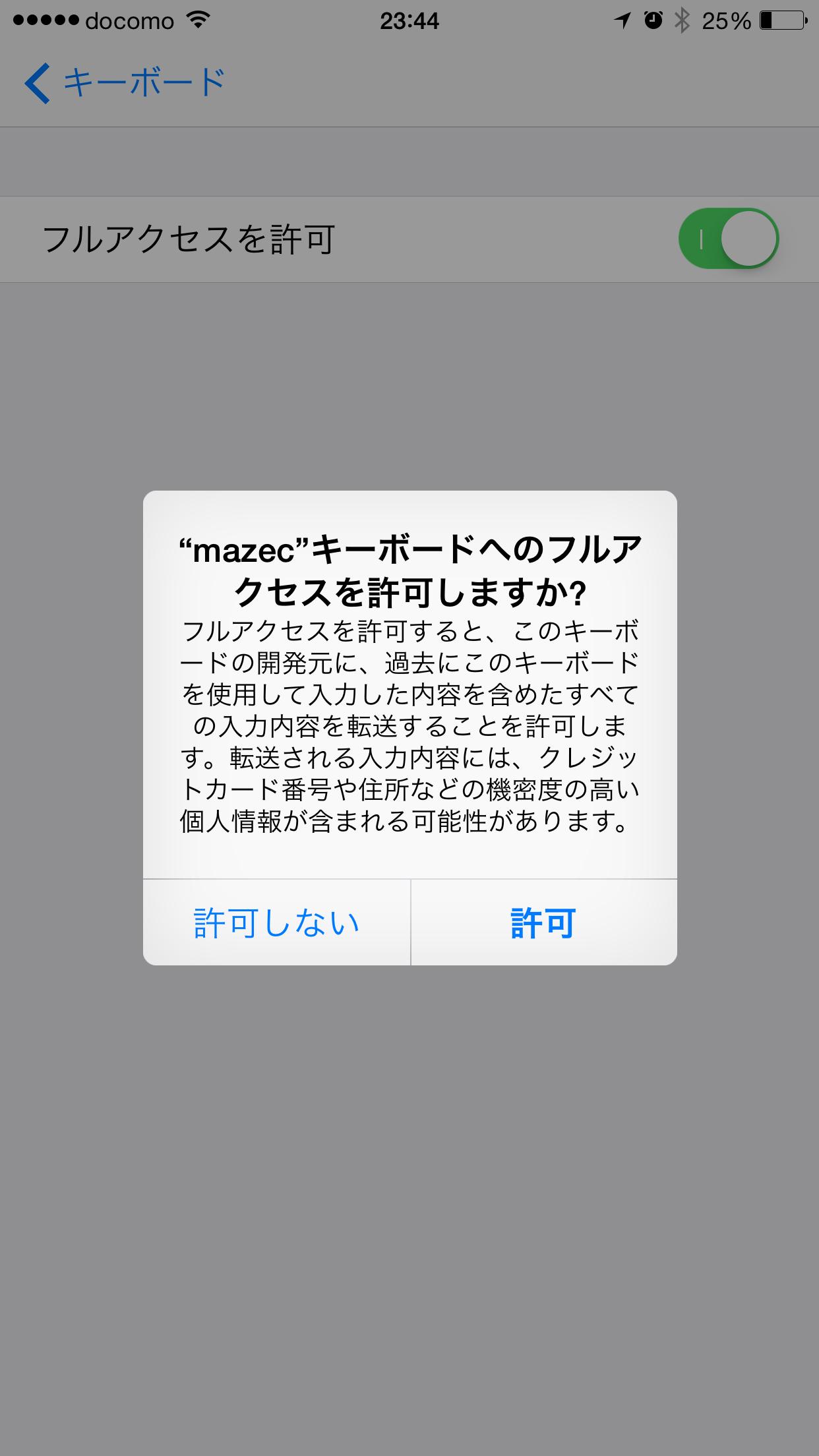 2014-09-26 23.44.28