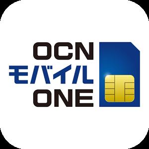 サービス改定!OCNモバイルONEとNifMo