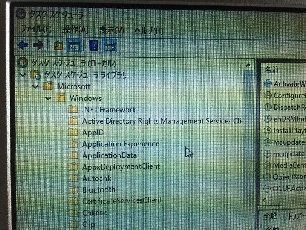 「タスク スケジューラ(ローカル)」→「Microsoft」→「Windows」