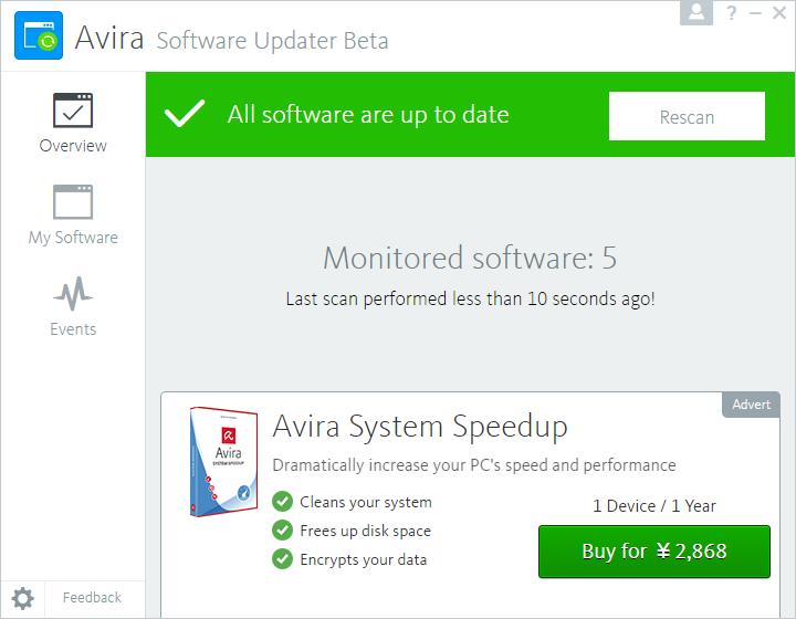 AviraSoftwareUpdater4