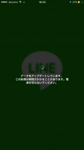 LINE-iCloud01
