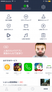 LINE-iCloud09