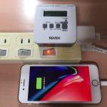 iPhoneのバッテリー劣化防止対策